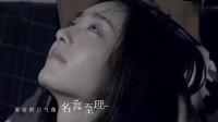 赵泳鑫最新单曲-稀客,温馨中带着伤感!-音乐