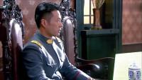 烽火佳人:周霆琛帮将军找内奸, 却意外收获蛇蝎美人的身世, 帅啊