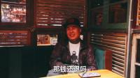 【言值番外】王俊凯是刺青师