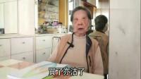 香港:90岁股坛教母代李嘉诚骂李泽楷:败家仔!