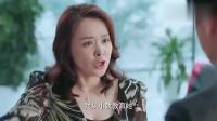 恋爱先生:刘珍珍欣喜若狂,拉着程皓一直问,罗玥看着这样的老妈很是嫌弃!