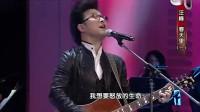 汪峰经典歌曲,现场演唱一首《春天里》,还是原唱最动听