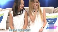 大王小王:袖珍姐妹花做客节目逗乐全场,手牵手一出场主持人直呼:好漂亮啊