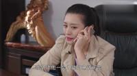 乡村爱情:刘一水打电话问谢大脚,小梅真让给她介绍对象了