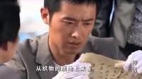"""易小川的""""分手信""""从秦朝传到现代,现在我都没搞明白这段时空差"""