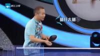 这就是中国乒乓球世界第一的原因