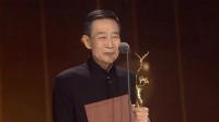 那年李雪健老师获得重量级奖项,何炅和场下的明星们都哭了