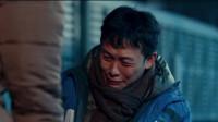 过年好:感人至深!老李离家多年的儿子回来了,父子俩眼泪不止