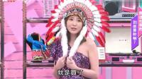 女人我最大:台湾女星的品味真雷人!这种裙子你会买吗?