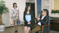 陈翔六点半:破公司只有一把椅子,客户谈生意要坐老板腿上?!