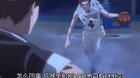 黑子的籃球:赤司雙人格覺醒,一下就過了火神,小征竟然也會聲援別人了