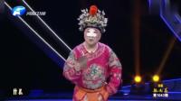 京剧著名丑角朱世慧,上演《法门众生相》选段