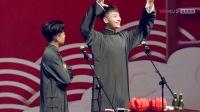 张九龄说自己是唱京剧的,不是说相声的,还给