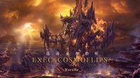 【魔塔大陆】EXEC_COSMOFLIPS/. COVER:KOKIA丨此刻恳求众神侧耳倾听
