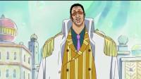 海贼王:黄猿与霍金斯——逗B间的对话,一言不合便大打出手!