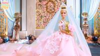 芭比娃娃婚纱玩具!芭比到婚纱店试婚纱