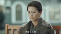 电视剧 烈火军校 顾父要将顾燕帧送回南京 与谢襄告别 这段很虐啊!