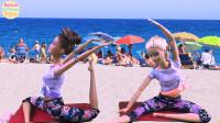 芭比和闺蜜一起练沙滩瑜伽,开车到超市买食材做早饭