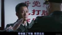 犯我中华者,虽远必诛,这就是中国军人为什么值得被尊重的原因!