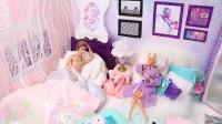 芭比和肯在DIY迷你洋娃娃屋卧室-早上时光