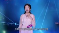 非常完美:21岁竟已是清华研究生,美女献唱英文歌真是才华横溢