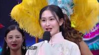 """天天向上:杨洋问美女有没有男朋友?台下观众全喊""""有"""",迷妹们吃醋了!"""