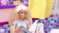 芭比和肯在DIY迷你玩具屋浴室-家居装饰