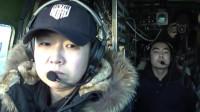 侣行:中国夫妇开飞机到俄罗斯,空中遭遇逆风,但景色真壮观