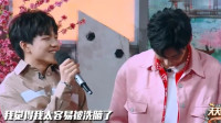 天天向上:陈星旭对彭小苒最信任了,没想到彭小苒是卧底