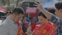 《小歡喜》演員拍攝年齡:黃磊47,海清41,而她最令人意外