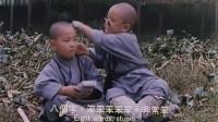 笑林小子:兩個小家伙悠哉的打游戲,哥哥卻在撿牛糞,搞笑