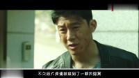 恶人还需恶人磨 韩国票房冠军电影 爆笑解说《恶人传》