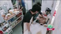 中餐廳3:楊紫一聲尖叫,所有人被驚到沖出后廚,王俊凱卻哈哈大笑!