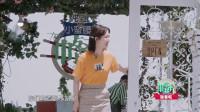 中餐厅3:杨紫眼拙把王俊凯当空气,被小凯背后整蛊,这出闹剧太搞笑!