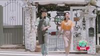 中餐廳3:楊紫坐小板凳拉客,河東獅吼驚飛鴿子,王俊凱兇路人被姐姐教訓!