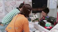 中餐廳3:楊紫自曝曾被小轎車從腳背壓過,王俊凱神調侃直接逗樂小紫!