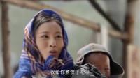 平凡的世界:润生吃碗饺子碰到当初的班花郝红梅,红梅都成寡妇了