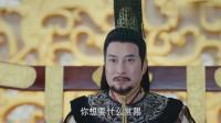 南安王凯旋归来,皇上大肆封赏,不料却把旁边的哥哥气得脸色难看