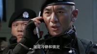 女司机接到特警电话,说她的车上有通缉犯,大姐反应太机智了!
