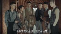 烈火军校:郭教官替谢襄他们背黑锅,烈火七子心中过意不去!