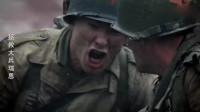 拯救大兵瑞恩:诺曼底海滩一片混乱,医疗兵也要拿着武器上战场!