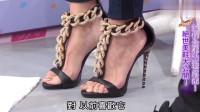 """女人我最大:慧如超爱的一双鞋,这个牌子号称是""""意大利鞋王""""!"""