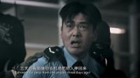 无双:伪钞案通缉犯画家被抓,他却拿出警官证,他是冲锋车车长