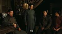白鹿原:张雨绮想进族谱,张丰毅:这族谱不是什么人都能进的