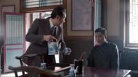 老酒馆:贺义堂一眼看出眼前这个客人不是个普通人