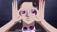 海贼王:紫罗兰用透视眼窥探山治的大脑,里面的景象不堪入目
