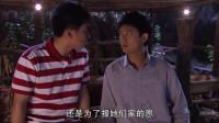 葵花意外听到麦田的真心话,竟决定不跟他领证了,真是个傻姑娘