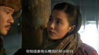 闯关东:震三江的小弟到处祸害无辜少女,鲜儿大发雷霆!