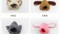 织一片慢生活----珊瑚绒大耳朵帽子