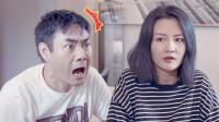 陈翔六点半:老婆总拿高富帅和自己比,老公一句话噎得她出走!